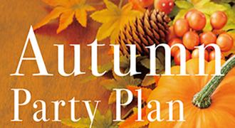 180914_autumn_OL