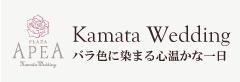 Kamata Wedding
